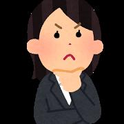 businesswoman2_kangaechu.png