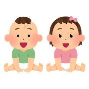 thumbnail_baby_asia.jpg